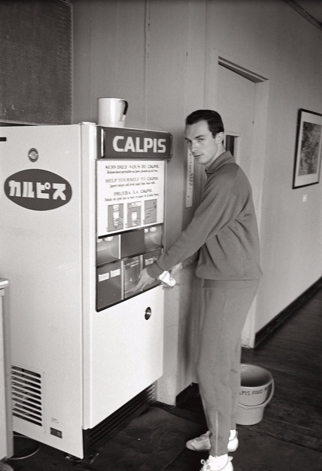 A vending machine selling Calpis, a Japanese beverage.