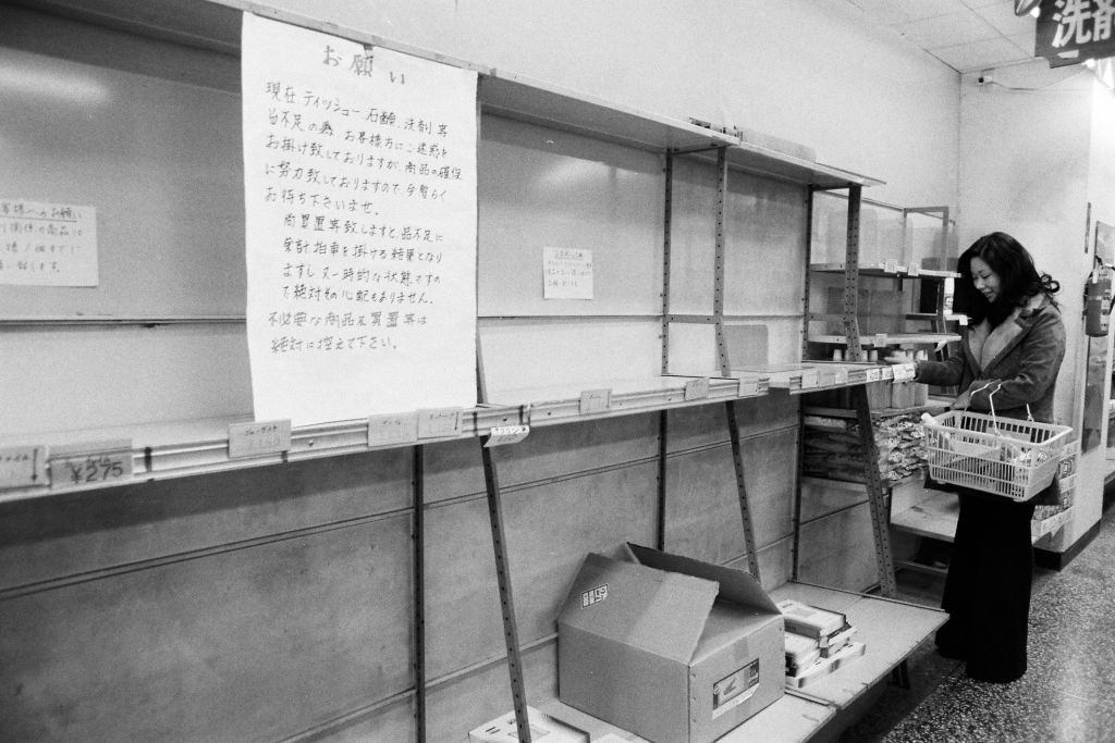 An empty shelf is seen as all the washing liquids are sold amid the oil crisis on November 21, 1973 in Tokyo, Japan.