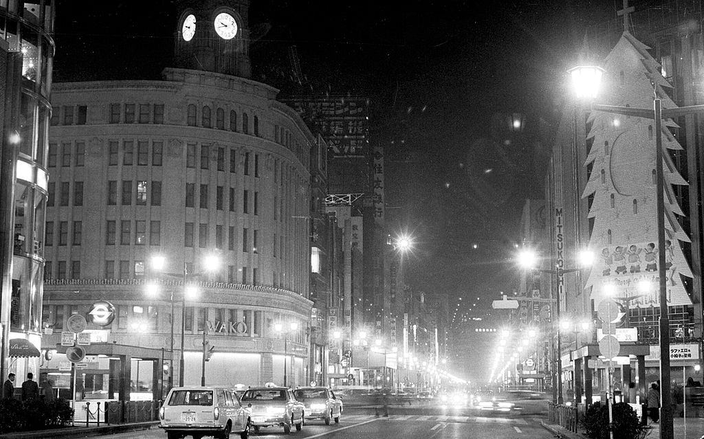 Illuminations are dismissed to save the electric power in Ginza on November 20, 1973 in Tokyo, Japan.