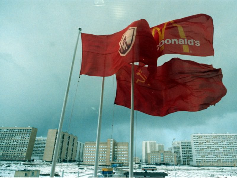 On January 30th of 1990 the first McDonalds eatery opened in Moscow.