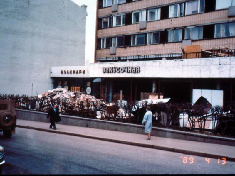 One year earlier, there was just a regular Soviet cafe on the place of the future McD.
