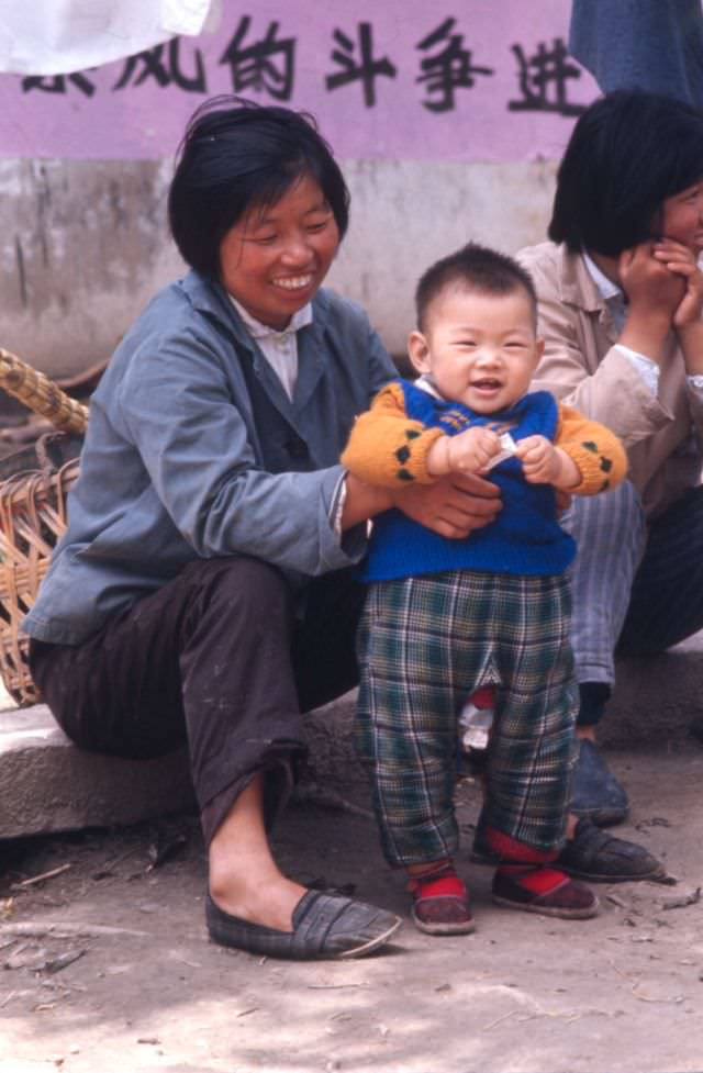 Commune mother and child, Shanghai, 1970s